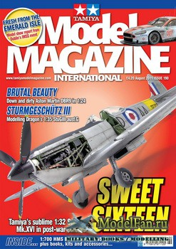 Tamiya Model Magazine International №190 (August 2011)