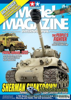 Tamiya Model Magazine International №191 (September 2011)