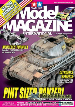Tamiya Model Magazine International №192 (October 2011)