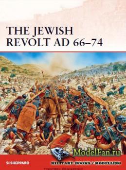Osprey - Campaign 252 - The Jewish Revolt AD 66-74
