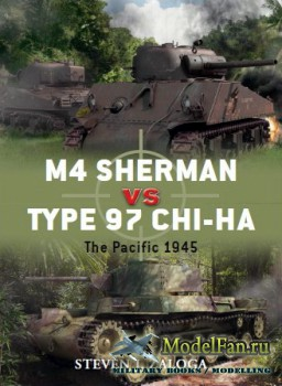Osprey - Duel 43 - M4 Sherman vs Type 97 Chi-Ha: The Pacific 1945