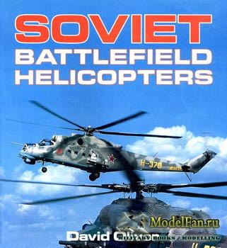 Soviet Battlefield Helicopters (David Oliver)