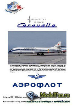 Sud Aviation S.E. 210-59 Caravelle Aeroflot (Перекрас модели)