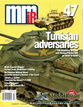 Military Miniatures in Review №47 (2009)
