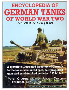 Encyclopedia of German tanks of World War Two (Peter Chamberlain, Hilary Doyle)