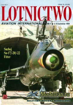 Lotnictwo 7/1994