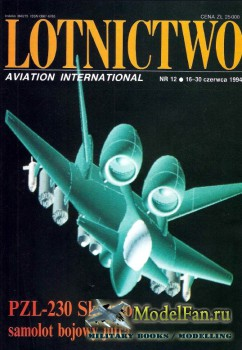 Lotnictwo 12/1994