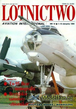 Lotnictwo 15/1994