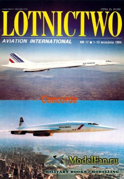 Lotnictwo 17/1994