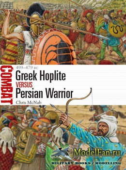 Osprey - Combat 31 - Greek Hoplite vs Persian Warrior: 499-479 BC