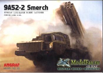 Angraf №101 - РСЗО «Смерч» / 9A52-2 Smerch