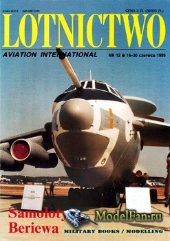 Lotnictwo 12/1995