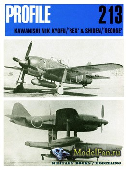 Profile Publications - Aircraft Profile №213 - Kawanishi N1k Kyofu/'Rex' & Shiden/'George'