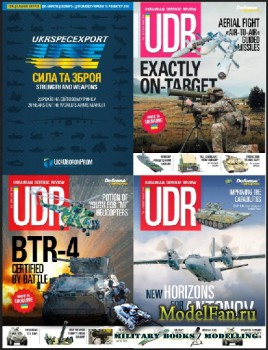 Ukrainian Defense Review №1-4, 2016