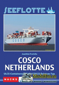 Морфлот - COSCO Netherlands