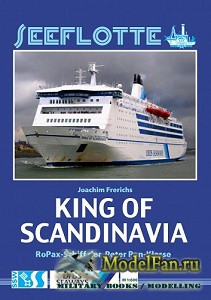 Морфлот - M/S King of Scandinavia