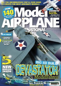 Model Airplane International №113 (December 2014)