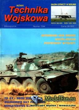 Nowa Technika Wojskowa 7/1994