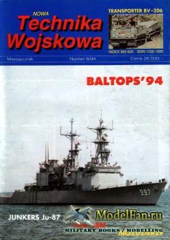 Nowa Technika Wojskowa 8/1994
