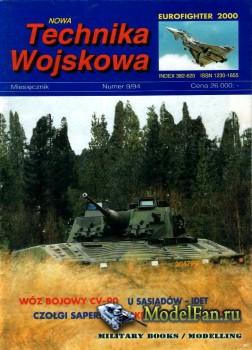 Nowa Technika Wojskowa 9/1994