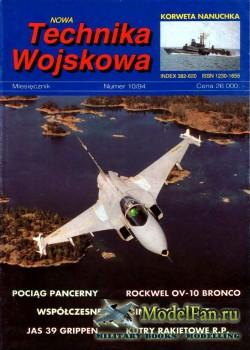Nowa Technika Wojskowa 10/1994