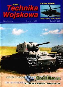 Nowa Technika Wojskowa 11/1994