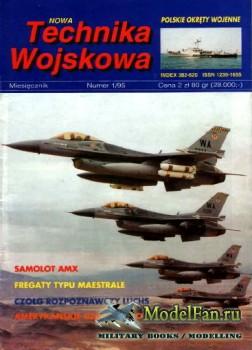 Nowa Technika Wojskowa 1/1995