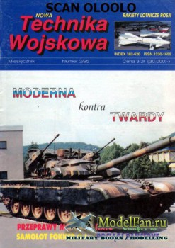 Nowa Technika Wojskowa 3/1995