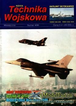 Nowa Technika Wojskowa 4/1995