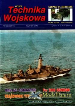 Nowa Technika Wojskowa 6/1995