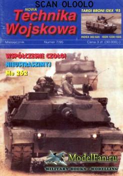 Nowa Technika Wojskowa 7/1995