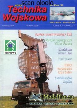 Nowa Technika Wojskowa 9/1995