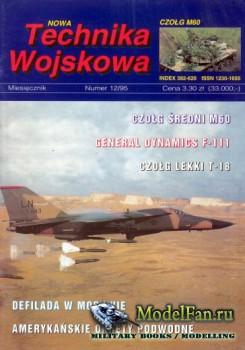 Nowa Technika Wojskowa 12/1995