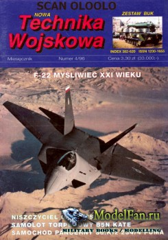 Nowa Technika Wojskowa 4/1996