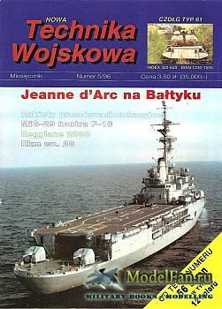 Nowa Technika Wojskowa 5/1996