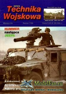 Nowa Technika Wojskowa 7/1996
