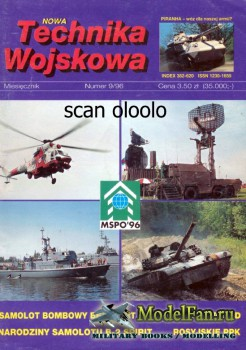 Nowa Technika Wojskowa 9/1996