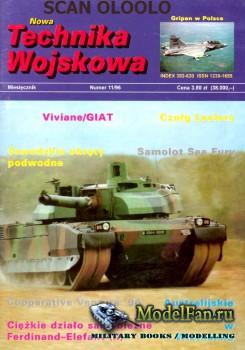 Nowa Technika Wojskowa 11/1996