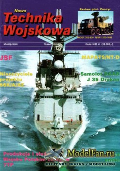 Nowa Technika Wojskowa 12/1996