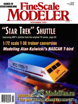 FineScale Modeler Vol.13 №8 (November 1995)