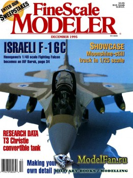 FineScale Modeler Vol.13 №9 (December 1995)