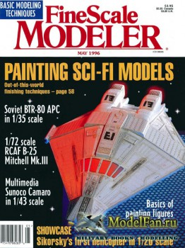 FineScale Modeler Vol.14 №5 (May 1996)