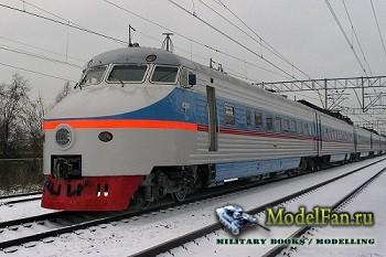 Электропоезд ЭР-200