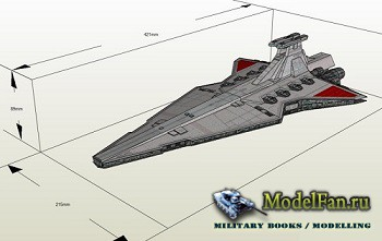 Rebel Venator Star Destroyer (Star Wars)