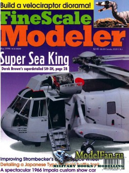 FineScale Modeler Vol.16 №5 (May 1998)