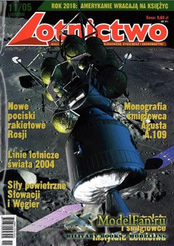 Lotnictwo 11/2005