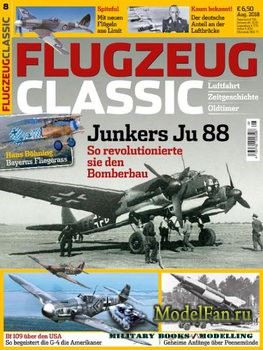 Flugzeug Classic №8 2018