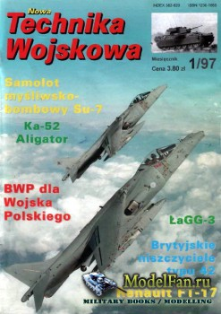 Nowa Technika Wojskowa 1/1997