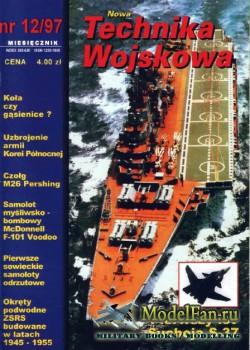 Nowa Technika Wojskowa 12/1997