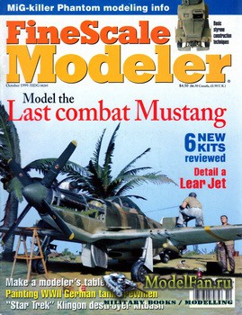 FineScale Modeler Vol.17 №8 (October 1999)